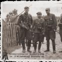"""""""Żołnierze wyklęci 1944-1963""""- wystawa w Zespole Szkół w Pasłęku"""